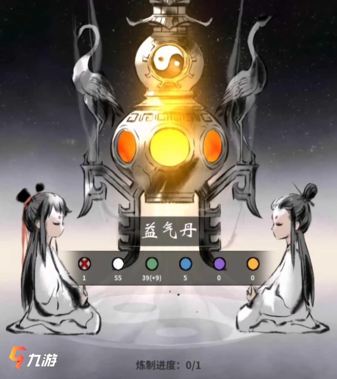 一念逍遥怎么炼丹 炼丹具体流程及炼丹技巧攻略介绍