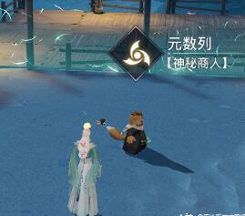 天谕手游妖精园游会小游戏玩法攻略大合集 天谕手游妖精园游会在哪