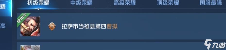 王者荣耀S22赛季打野曹操怎么玩 打野曹操攻略