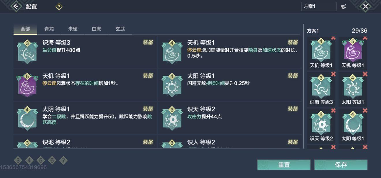 妄想山海玩法系统全攻略