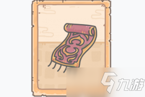 《最强蜗牛》阿拉丁飞毯怎么样 阿拉丁飞毯一览