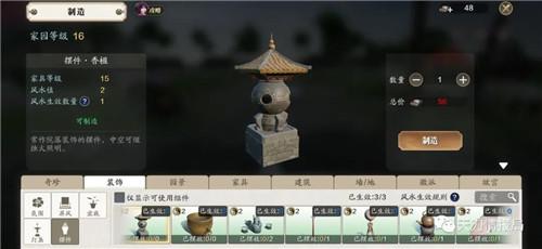 天涯明月刀手游襄州具抄录图纸坐标一览