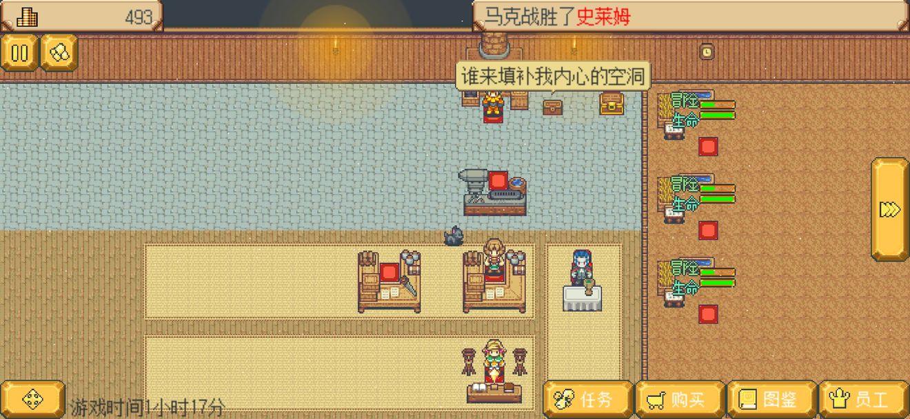 英雄迷宫冒险新手开局攻略大全 新手任务及配方玩法详解
