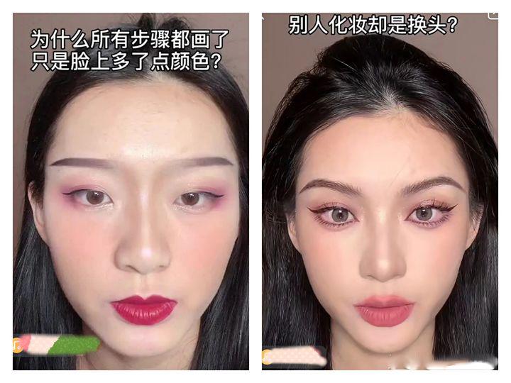 无效人、无效化妆是什么意思?无效人无效化妆梗出处含义介绍