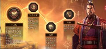 三国志战略版S7孙权单核阵容搭配加点及兵书选择攻略