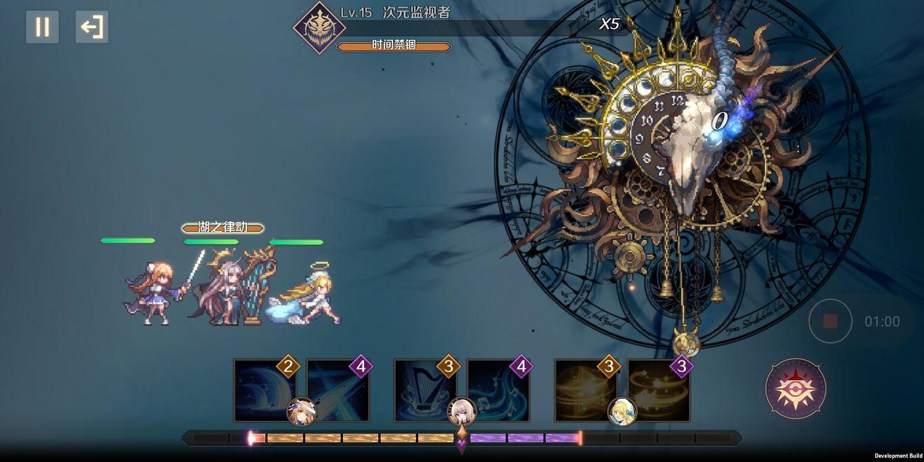 复苏的魔女手游怎么自动战斗 技能切换方法
