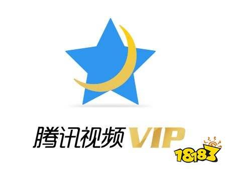 腾讯视频vip兑换码 腾讯视频兑换码大全 2021腾讯视频vip兑换码