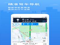 卫星地图app哪个好用_地图导航哪个好用_导航地图哪个好用
