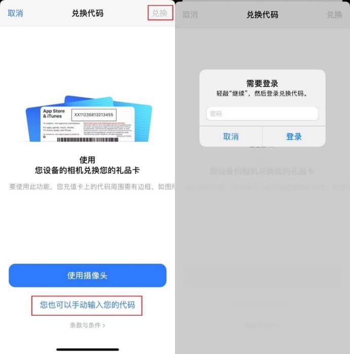 上海数字人民币app官方下载入口怎么获取?