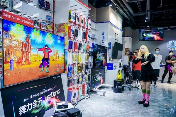 2021京品家电海信游戏电视嗨玩趴 与游戏大神同台竞技