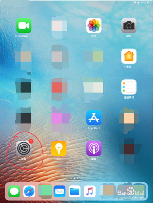 ipad如何设置界面的辅助触控?ipad界面辅助触控设置教程