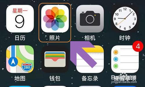 苹果手机照片怎么以幻灯片形式播放?苹果手机照片幻灯片播放