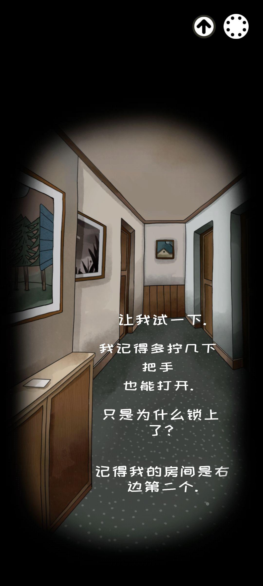 白鸟游乐园1-11章剧情图文通关攻略大全 1-11章通关解密步骤分享