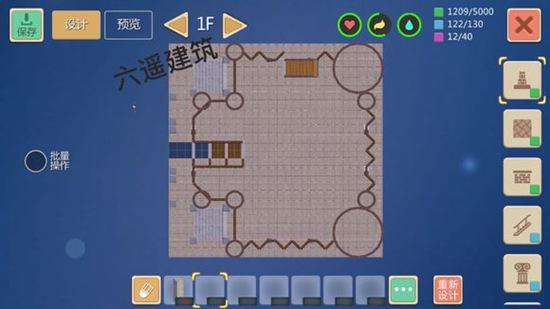 创造与魔法临海城堡建筑怎么制作 临海城堡建筑平面设计图详细版
