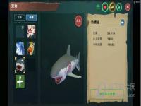创造与魔法鲨鱼饲料 创造与魔法鲨鱼饲料制作方法