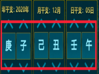 CF穿越火线12月5日鹧鸪哨密室收藏密码分享