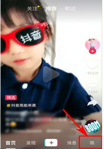 抖音怎么删除自己拍的视频?抖音自己拍的视频删除教程
