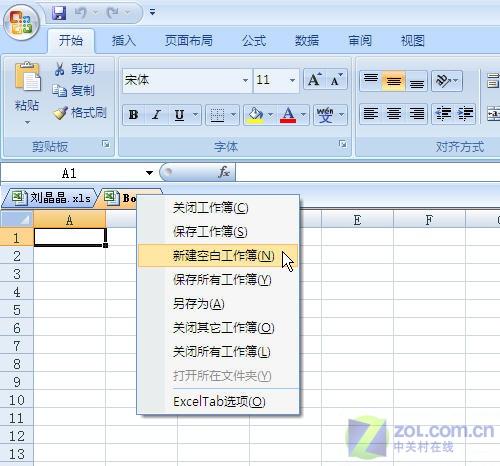 让Excel也玩多标签,多个图表一个窗口