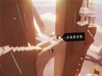 霞谷城堡上层 光遇城堡上层在哪  光遇城堡上层位置介绍