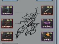汉家江湖天刀新版本论剑配置 新版本论剑玩法分享