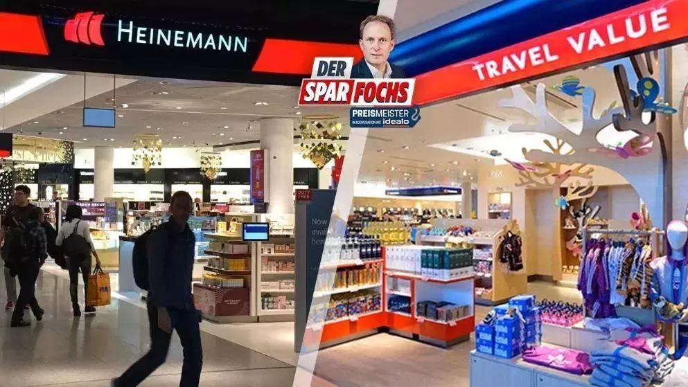 全球24家机场免税店购物攻略