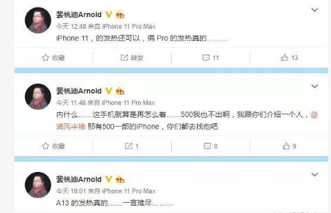 iPhone11发热严重怎么回事 iPhone11发热严重怎么解决