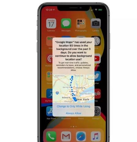 iOS13老是弹出蓝牙权限是怎么办 iOS13 APP弹出蓝牙权限介绍