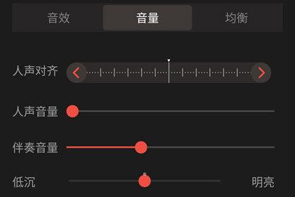 全民K歌怎样下载伴奏?伴奏下载流程介绍