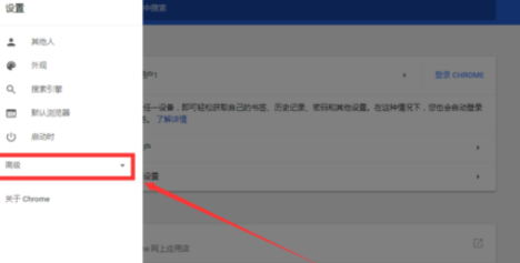 谷歌浏览器怎样更换下载目录?更改下载目录步骤一览