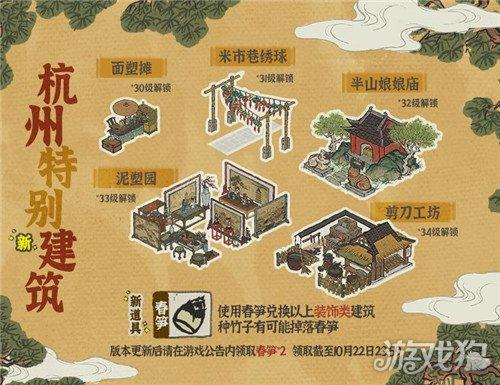 江南百景图杭州特别建筑介绍详情一览