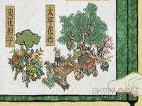 江南百景图春游季活动有哪些 江南百景图4月春游季活动怎么玩