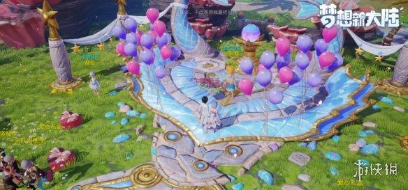 《梦想新大陆》结婚系统玩法介绍 结婚系统怎么玩