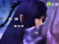 仙剑奇侠传5姜云凡_仙剑5姜云凡龙幽的主题曲好听吗