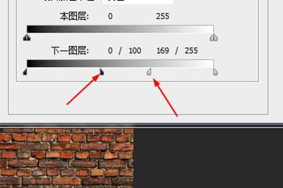 PS墙壁涂鸦如何设置?墙壁涂鸦设置流程图文介绍