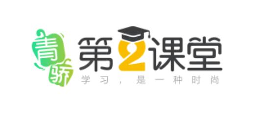 2019青骄第二课堂所有期末考试答案 青骄第二课堂禁毒答案