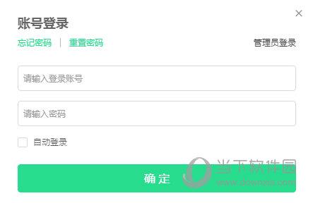 青骄第二课堂登录平台在哪 青骄第二课堂禁毒在线登录入口最新2019