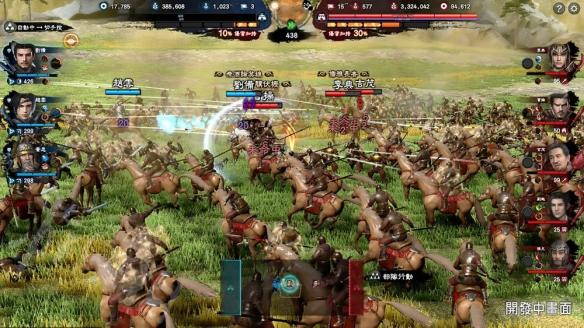 三国群英传8游戏开发画面一览