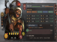 三国志战略版兀突骨使用攻略 三国志战略版兀突骨怎么玩