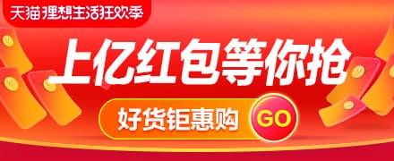 2019淘宝618叠喵喵怎么玩?