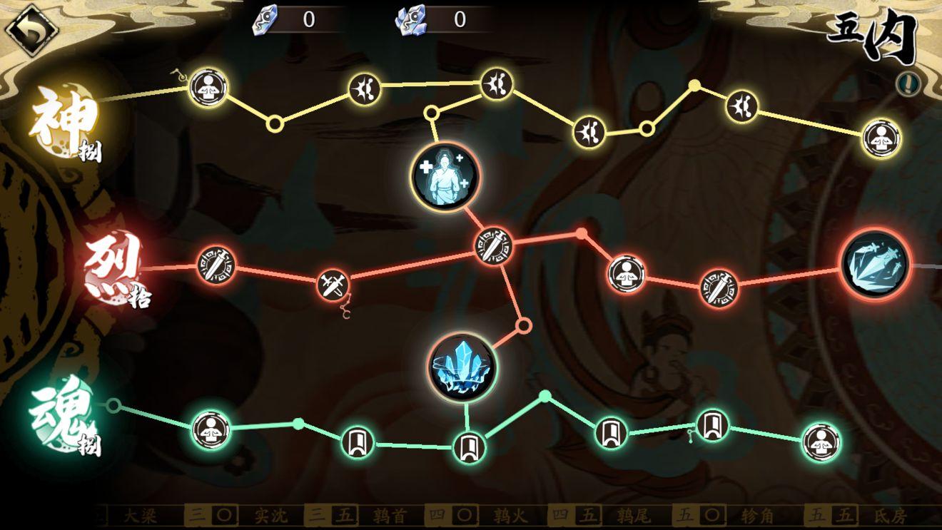 《天地劫手游》绝学系统介绍 绝学系统怎么玩