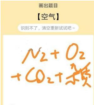 qq画图红包空气怎么办 QQ红包空气怎么画