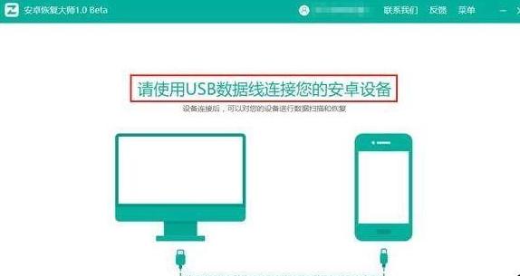 怎么找回删掉的QQ聊天记录?恢复QQ聊天记录方法介绍
