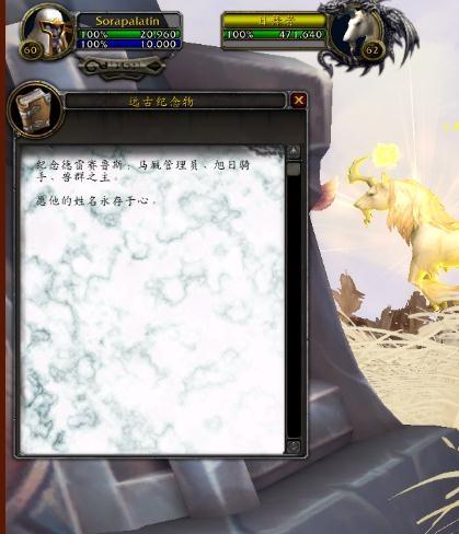 魔兽世界9.0日舞者坐骑怎么获得
