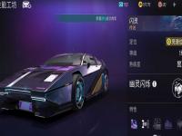 王牌竞速S3赛季竞速车推荐 王牌竞速S3赛季竞速车怎么选择
