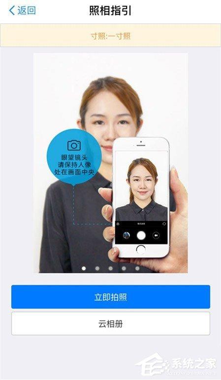 微信如何拍证件照?微信拍出各种证件照教程分享