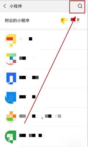 2019年微信头像圣诞帽怎么做?微信圣诞帽头像步骤