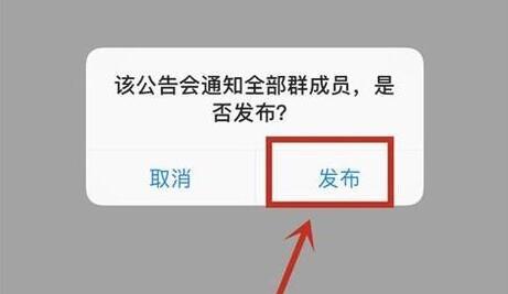 微信群怎么@所有人?不是群主可以@全体成员吗?