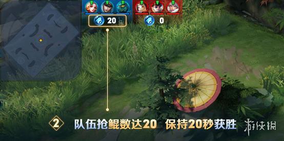 《王者荣耀》抢鲲大作战怎么玩 抢鲲大作战玩法规则介绍