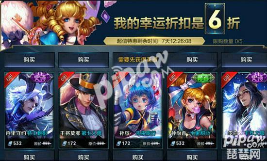 王者荣耀8月神秘商店开启时间 8月神秘商店什么时候出