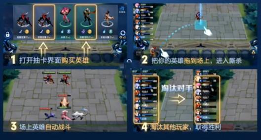 王者模拟战英雄怎样升级?英雄提升等级方法一览